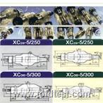玻璃射線管  玻璃射線管
