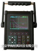 HUD80彩屏超聲波探傷儀 HUD80