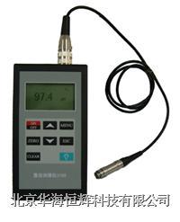 膜厚儀 HS(TT)2100/3100/4100