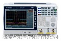 頻譜儀 GSP-930