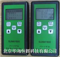 SUNNY800パーソナルガイガーカウンター