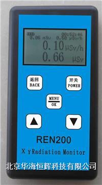 REN200 Personal Dosimeter