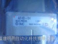 SMC气动增压泵VBAT-V1 VBAT-V1