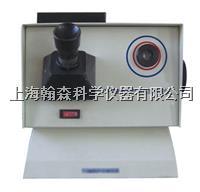 石油产品色度测定仪 TP692