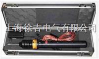 Z-V型棒型放電計數測試儀 Z-V型棒型放電計數測試儀