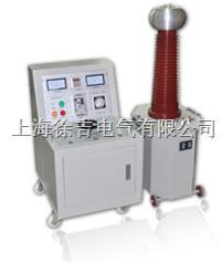 YDC輕型高壓試驗變壓器 YDC輕型高壓試驗變壓器