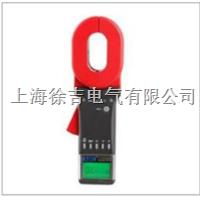 ETCR2000E+優異多功能鉗形接地電阻儀 ETCR2000E+優異多功能鉗形接地電阻儀