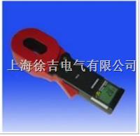 ETCR2000單鉗式接地電阻測試計 ETCR2000單鉗式接地電阻測試計
