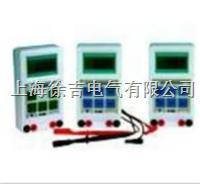 SMHG-6801電機故障診斷儀 SMHG-6801電機故障診斷儀
