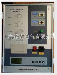 SX-9000全自動抗干擾介質損耗測試儀 SX-9000全自動抗干擾介質損耗測試儀