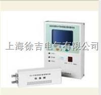 SG5000型SF6泄漏報警系統 SG5000型SF6泄漏報警系統
