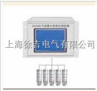 SF6微水、密度在線監測系統   SF6微水、密度在線監測系統