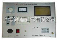 ZKY-2000真空管真空度測試儀  ZKY-2000真空管真空度測試儀