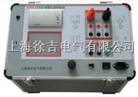 SUTEBB-3全自動互感器伏安特性測試儀(具有SUTEB全部功能,增加三路同時檢測) SUTEBB-3全自動互感器伏安特性測試儀(具有SUTEB全部功能,增加三路同時檢測)
