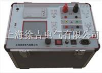 SUTEC全自動互感器伏安特性測試儀(輸出電壓:0-2000V 輸出電流:0-800A) SUTEC全自動互感器伏安特性測試儀(輸出電壓:0-2000V 輸出電流:0-800A)