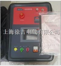 ZGH-40KV/60KV系列直流耐壓及恒流燒穿源(電纜故障燒穿器)
