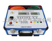 ZZ-1A變壓器直流電阻快速測試儀  ZZ-1A變壓器直流電阻快速測試儀
