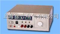 DF2667接地電阻測試表 DF2667接地電阻測試表