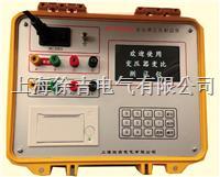 YDB-II全自動變比組別測試儀 YDB-II