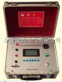 ZGY-3直阻測試儀(內置充電電池)