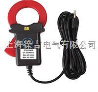 ETCR040A-鉗形電流傳感器 ETCR040A