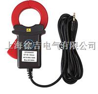 ETCR040B-鉗形電流傳感器 ETCR040B-鉗形電流傳感器