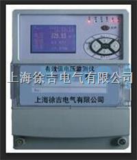 HDGC3570 有效值電壓監測儀 HDGC3570
