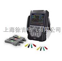 HDGC3520 便攜式三相電能表校驗儀 HDGC3520