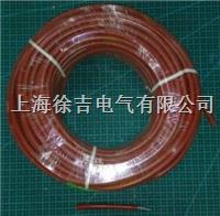 AGG-AC-3KV硅橡膠高壓線 AGG-AC-3KV
