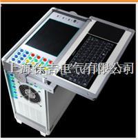 STR-JBY066微機繼電保護測試儀  STR-JBY