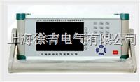 JYM-303A三相多功能標準表暨電能表現場校驗儀 JYM-303A