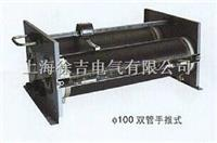 BX8雙管滑線變阻器 BX8