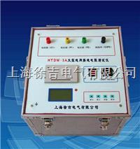 HTDW-3A大地網接地電阻測試儀 HTDW-3A