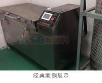 热烈祝贺:江苏某精密模具公司采购的液氮深冷箱
