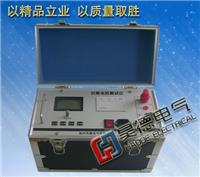 HD-200A回路電阻測試儀