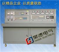 HDTX-IV變壓器特性綜合測試臺