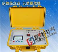 HD-2010直流電阻測試儀