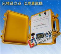 HD-10KV壓緣電阻測試儀