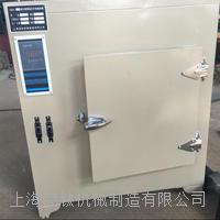 8401A-2型號遠紅外高溫干燥箱溫度波動度