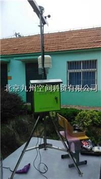 田間小氣候自動觀測儀,又名田間氣象站,小型農業氣象站 JZ-HB9