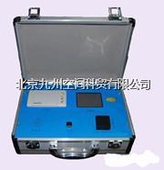 語音單功能型土壤養分測試儀配方施肥儀
