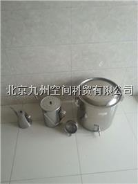 潤滑油三級過濾器 JZ-SY33