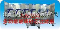 多功能玻璃砂芯過濾器 JZ-400