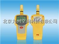 工業級手持式溫濕度計 JZ-8002