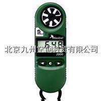 NK2000手持風速計 NK2000