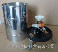 翻斗式雨量传感器/翻斗雨量传感器 JZ-FDYL
