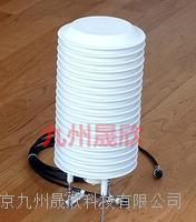 北京天津温湿度气压三合一传感器价格 JZ-WSY