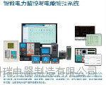 PCS储能变流器装置