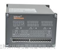 三相电压电流变送器BD-3I3