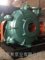 耐磨渣浆泵型号,渣浆泵选型